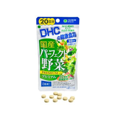 DHC(PARALLEL IMPORTED) - Vegetable Supplements - 80'S