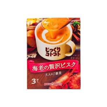 POKKASAPPORO - 即沖湯-豪華鮮蝦濃湯 - 3'S