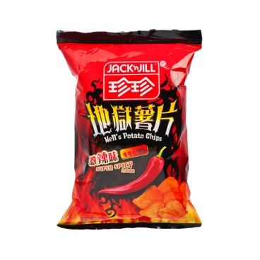 JACK'N JILL - Potato Chips hells Super Spicy Flavour - 60G
