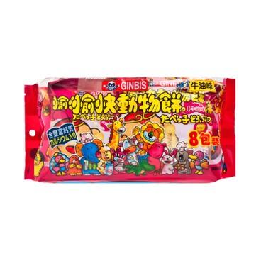 金必氏 - 愉快動物餅-牛油味優惠裝 - 144G