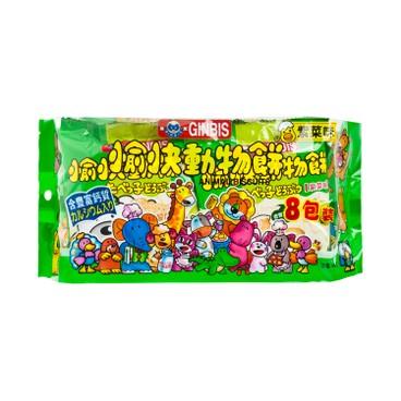 金必氏 - 愉快動物餅-紫菜味優惠裝 - 144G