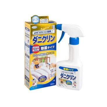 UYEKI - 除蟎噴霧-除菌型 - 250ML