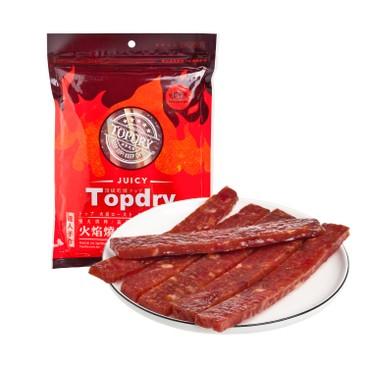 頂級乾燥 - 豬肉乾-火焰蜜汁 - 160G