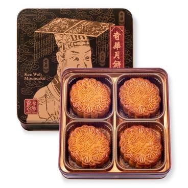 奇華餅家 - 月餅券-金華火腿五仁月 (四件裝) - PC