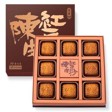 奇華餅家 - 月餅券-迷你余仁生陳皮豆沙月(八個裝) - PC