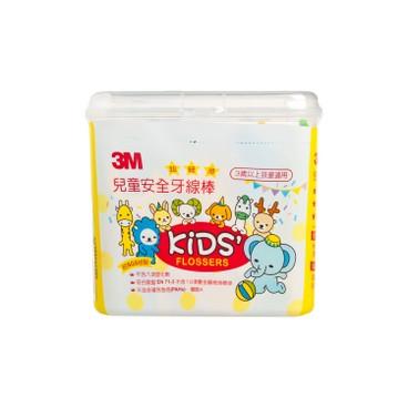3M - 兒童安全牙線棒 - 66'S