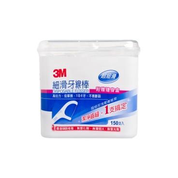 3M - 細滑牙線棒 - 150'S
