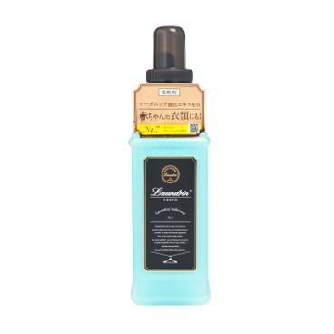 LAUNDRIN - 衣物香水柔順劑-海洋清香 - 600ML