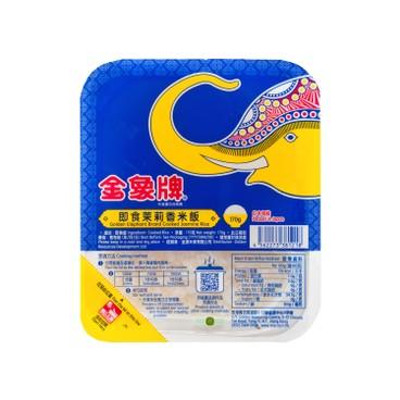 GOLDEN ELEPHANT - Instant Rice jasmine Rice - 170G