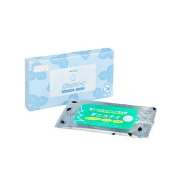 MORI NO SEIKATSU - Non toxic Anti mite Pack - 3PC