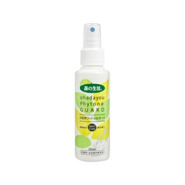 MORI NO SEIKATSU - Non toxic Insect Repellent Spray For Body - 100ML