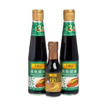 LEE KUM KEE - Seasoned Soy Sauce gold Soy Sauce - 410MLX2+150ML