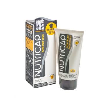 NUTRICAP - Anti hair Loss Shampoo - 150ML