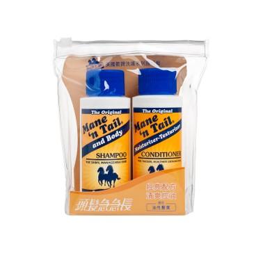 MANE 'N TAIL - Original Formula Shampoo Conditioner Travel Kit - 60MLX2