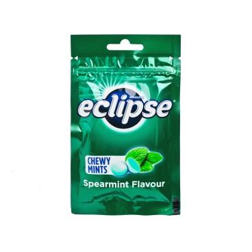 ECLIPSE - Chewy Mint spearmint - 45G