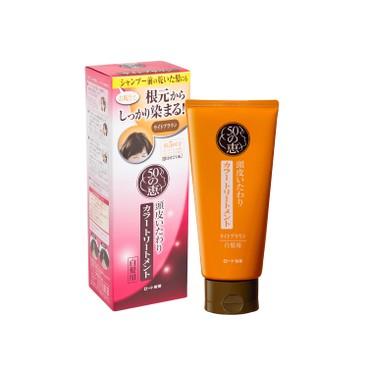50惠 - 天然海藻染髮護髮膏(白髮專用)-亮棕色 - 150G