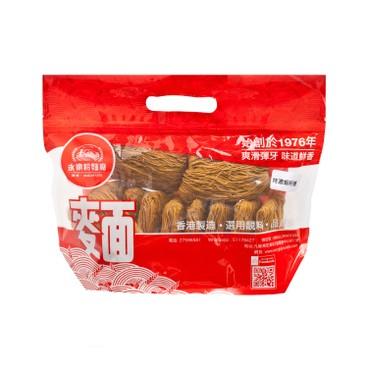 WING LOK - Shrimp egg Noodle rich - 12'S