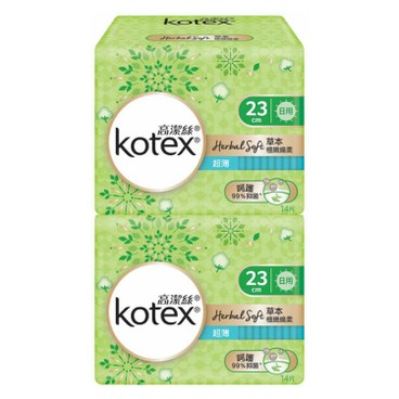 KOTEX - Herbal Soft Ut Day 23 cm Twin Pack - 14'SX2