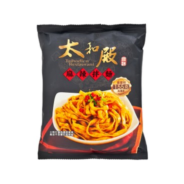 TAIHODIEN RESTAURANT - Dry Noodle spicy - 155G