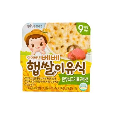 貝貝 - 新米營養粥-牛肉香菇 - 110G
