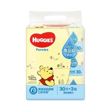 HUGGIES - 純水嬰兒濕紙巾 - 30'SX3