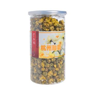 官燕棧 - 杭州胎菊 - 85G