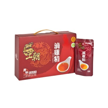 WANG CHAO - Dripped Chicken Essence original Flavor Ambient Version - 10'S