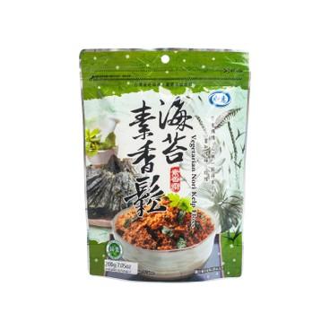 RU YI - Vegetarian Nori Kelp Floss - 200G
