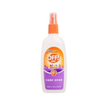 OFF - Pump - 6OZ
