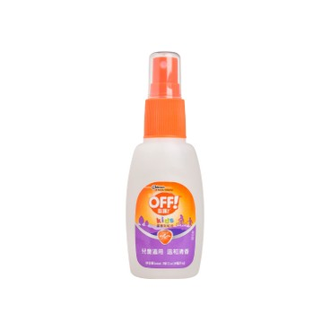 OFF - Children Aloe Mosquito Repellent - 2OZ