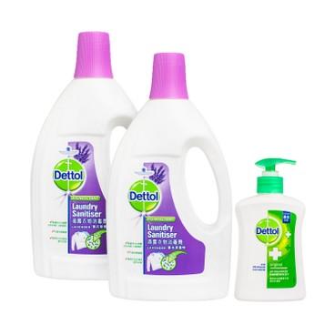 DETTOL - Laundry Sanitiser lavender Twinpack With Premium - 1.2LX2+250G