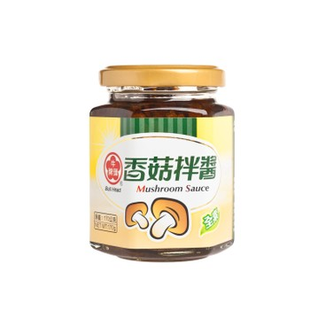 BULL HEAD - Mushroom Sauce - 170G