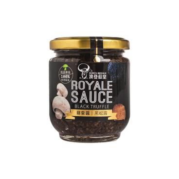 AUDEN ROYALE - Black Truffle Sauce - 180G
