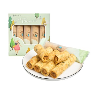 BLUE BIRD TRAVEL - Seaweed Flossy Pork Egg Rolls - 5'S