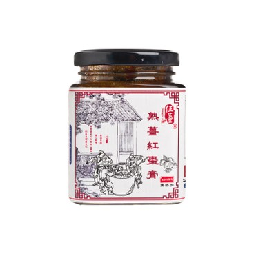 THREEJIANG - Dry Ginger Tea With Red Dates - 380G