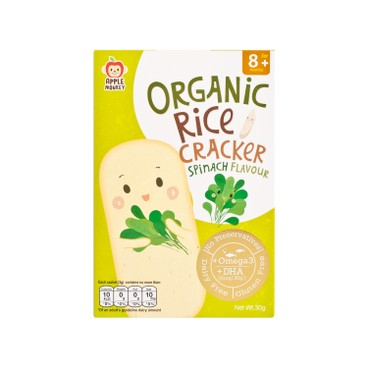 APPLE MONKEY - Organic Dha Rice Cracker spinach - 30G