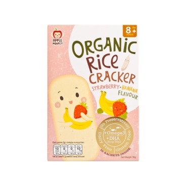 APPLE MONKEY - Organic Dha Rice Cracker strawberry Banana - 30G