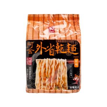 阿舍食堂 - 外省乾麵-原味 - 95GX5