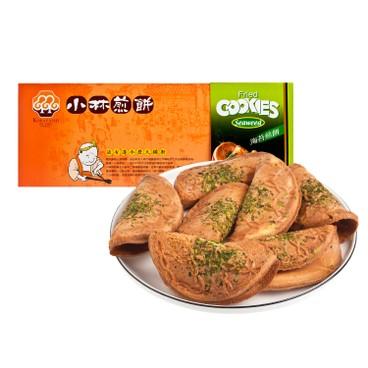 SHULIN BISCUIT - Rice Cracker seaweed - 125G