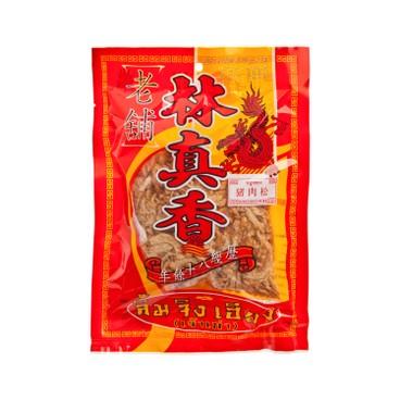 林真香 - 豬肉鬆-原味 - 60G