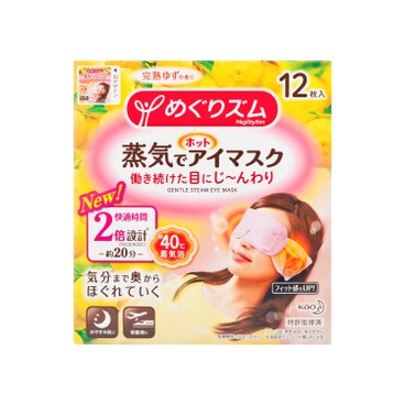 KAO - Megurhythm Steam Hot Eye Mask New Double Time yuzu - 12'S