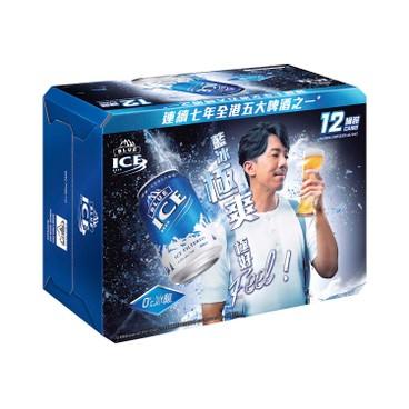 BLUE ICE - Beer - 330MLX12