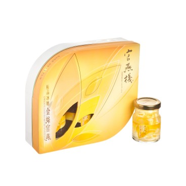 IMPERIAL BIRD'S NEST - Imperial Supreme Royal Golden Silky Birds Nest With Rock Sugar - 70GX5