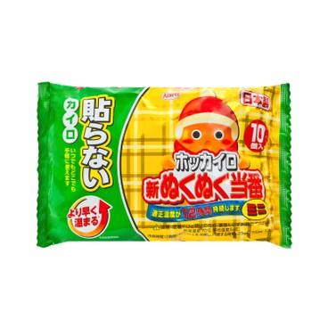 NUKU NUKU - Hand Warmer mini - 10'S