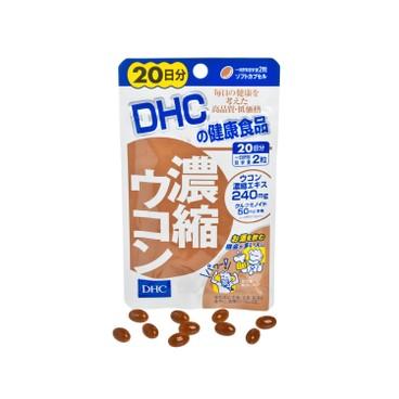 DHC(平行進口) - 濃縮薑黃素 (20日份) - 40'S