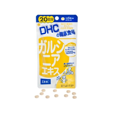 DHC(平行進口) - 藤黃果精華 (瘦腩丸) (20日份) - 100'S