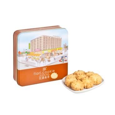 AFTER TASTE - Cookies - 430G
