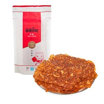 KUAICHE - Almond Crispy Pork Paper sesame - 145G