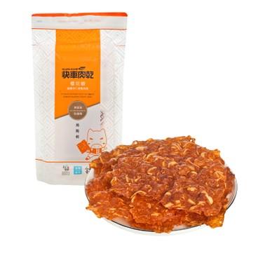 KUAICHE - Almond Crispy Pork Paper sergestid Shrimp - 132G