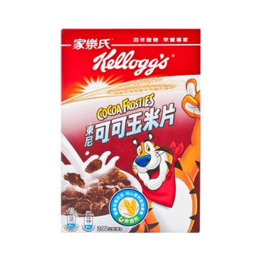 KELLOGG'S - Cocoa Frosties - 200G